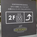 NORTHSHORE.hanafru -