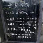 龍旗信 -