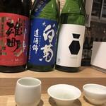 日本酒バル どろん - 日本酒3種のみ比べ。好みを聞いてセレクションしてもらえます。