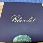 チョコレート工房 クレオバンテール - 今回はケーキを諦めて、ショコラのセットを…