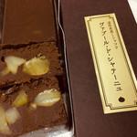 恵那川上屋 - 濃厚栗蒸しショコラ