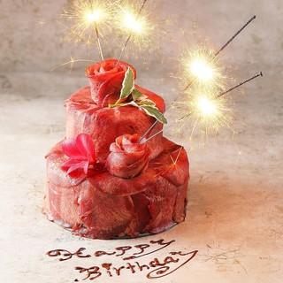 お誕生日特典が充実♪SNS映え肉ケーキサプライズ人気!!