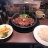 いきなりステーキ 鶴岡店
