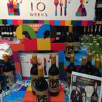 101954121 - ドリカム25th記念スペシャルワイン売り場