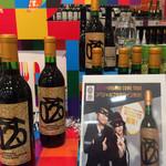 101954123 - ドリカム25th記念スペシャルワイン