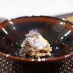 照寿司 - 天然虎河豚の白子、 卵黄、 黒トリュフ