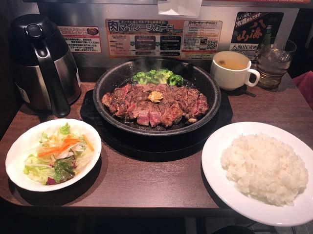 いきなり ステーキ 酒田 市
