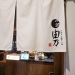Mizutakiginjoumotsunabeyuno -