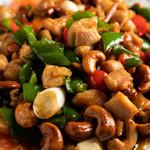 芳蘭 - 料理写真:カシュナッツと鶏肉の炒め