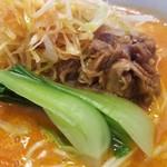 101970631 - 肉&チンゲン菜