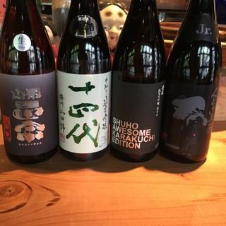 山形日本酒を日替わりで15種類ほど揃えています。