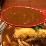 丸亀製麺 - 海老天味噌煮込みうどんの味噌出汁