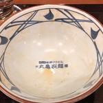 丸亀製麺 - ごちそうさまでした
