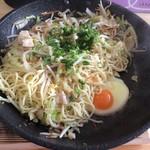 焼きつけ麺 ふじ☆もと ブラザーズ - 焼きつけ麺オリジナル大盛
