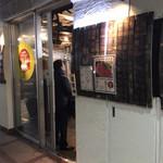 Hatagayagyuutanteru - お店の外観