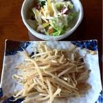 横浜瀬里奈 ステーキドーム - サラダ  焼野菜