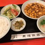 萬福飯店 - 萬福飯店(麻婆豆腐)