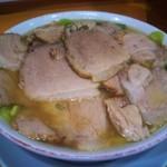101984621 - チャーシュー麺❗たっぷりともも肉焼豚❗
