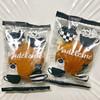 カルディコーヒーファーム - 料理写真:キャラメル風味のマドレーヌ