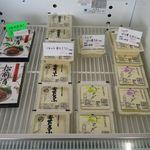 うのや夘野食品 - 料理写真:豆腐です