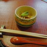 京料理 かじ - 箸休め