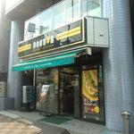 ドトールコーヒーショップ - 新富町駅5番出口、交番隣