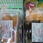 道の駅旭志 旭志村ふれあいセンター ほたるの里 - 料理写真:稲荷&高菜ご飯