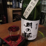 101993717 - 月の輪 純米山田錦 冷酒 700円 (2019.1)