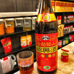 駒込餃子軒 - 紹興酒陳年5年ボトル
