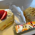 ル・ミリュウ - 購入したケーキ
