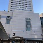 101999481 - 2019年2月。JRホテルクレメント徳島