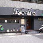 Neroandobino - Nero&Vino