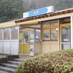 本郷パーキングエリア(下り線)スナックコーナー - 店舗外観