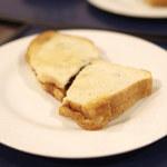 キッチン蔵 - あんバタートースト