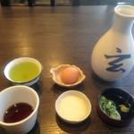 izushisarasobagen - 出石そばの薬味セット