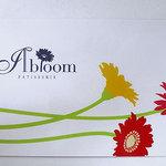 アブルーム  - カード