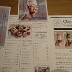 cafe Clap - メニュー