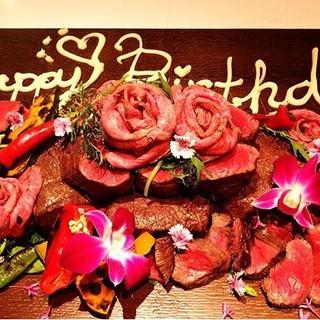 【肉ケーキ】誕生日やお祝い事に肉のケーキで!!
