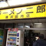 ラーメン二郎 - 店舗外観