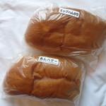 102014016 - エッグハムカツ&あんバター
