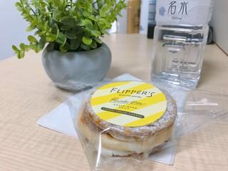 FLIPPER'S 下北沢店