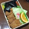 むさし - 料理写真:若鶏むすび