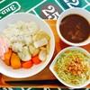 カプシコン カフェ - 料理写真:ランチメニューの美味しい手作りカレー(^^)
