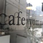 102017992 - 北長狭通7丁目のカフェ「ヨムパン」です(2019.2.16)