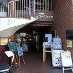 魚匠 梶 - 大阪屋ローズプラザビルの1階にお店はあるんですよ。