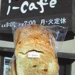 i-cafe 妙真寺 - お持ち帰りベーグルラスク
