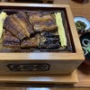 うなぎの千年家 - 料理写真:
