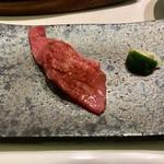 102028104 - LINE登録でプレゼントの肉寿司