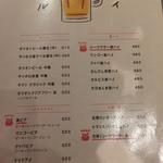 ナンクル食堂 -