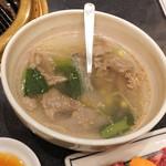 焼肉 鶯谷園 - 牛筋スープ